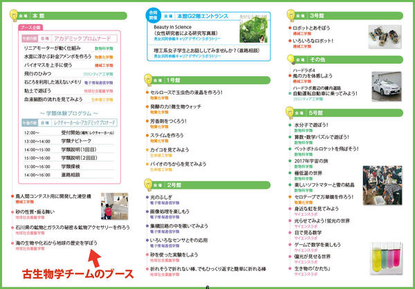 裏表紙s.jpg